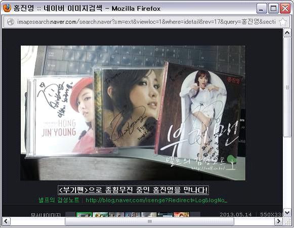 Hong_cd2