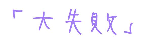 20131104_151504