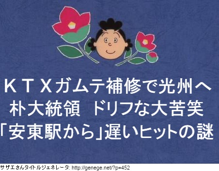 Title0413_2